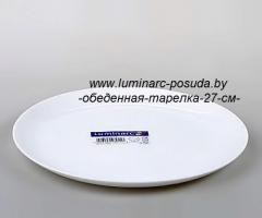 DIWALI тарелка обеденная  27 см